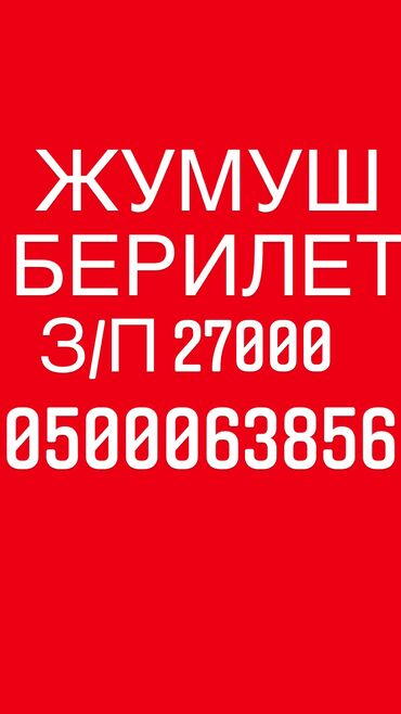 amg диски 18 в Кыргызстан: От 18 лет