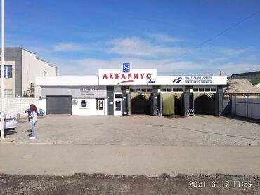 бандаж для руки бишкек в Кыргызстан: Срочно требуется автомойщики! С желанием зарабатывать ! . Есть прожив