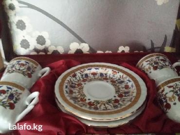 Турецкий набор в Бишкек