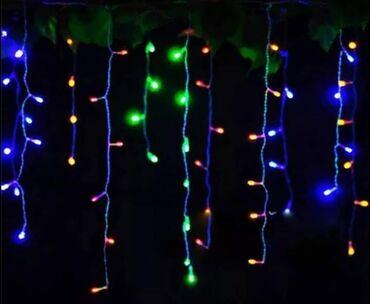 Led lampice za zavesu 3mx50cm 1200 din Slanje postexpresom