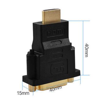 переходник с dvi на hdmi в Кыргызстан: Адаптер- переходник HDMI (male)- DVI-I (24+1) (female)