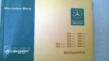 Uputstvo za upotrebu za Mercedes kamione 2028, 2233