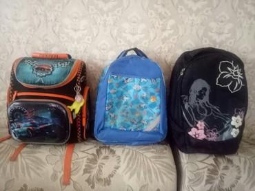 Продаю школьные рюкзаки. 1) Рюкзак с в Бишкек
