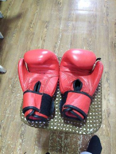 Спорт и хобби - Ленинское: Коженные Боксёрские Перчатки Торг уместен