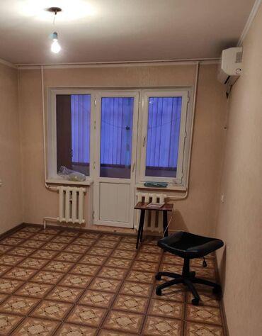 sharf 2 metr в Кыргызстан: Продается квартира: 2 комнаты, 43 кв. м