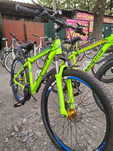 Продаю велосипедыНовые и буПроизводство Китай и КореяБесплатная