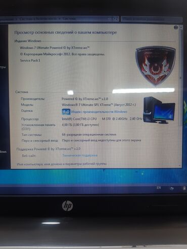 Ноутбук hp core i3 оперативная память 4 гигабайт жёстких диск 500 гига