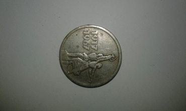 Продаю монеты СССР в Бишкек