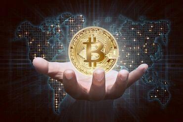 Криптовалюта, Инвестиции, Курсы, блокчейн, биржа, бинанс, трейдинг.На