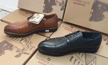 Мужская обувь. Турция. 100% кожа. Удобная качественная обувь