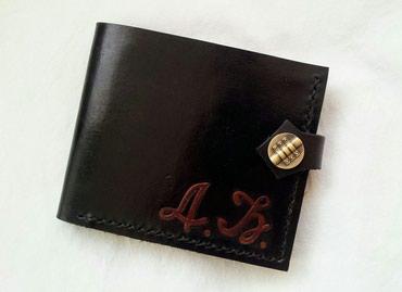 Kozni-kajis-sa-bodljama-duzine-cm - Srbija: Kozni novcanik. Ručno izrađen.  Izaberite novcanik sa vašim inicijali
