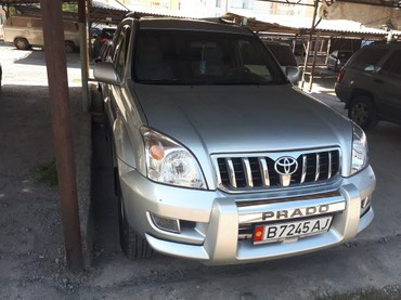Toyota Land Cruiser Prado 2003 в Семеновка