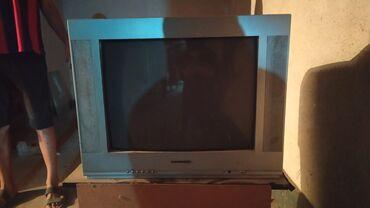 33 объявлений   ЭЛЕКТРОНИКА: Продаю телевизор, очень срочно