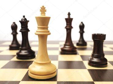 преподаватель в Кыргызстан: Преподаватель по шахматам.  Ищу работу в школах, детских садах