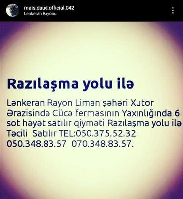 - Azərbaycan: Satış 6 sot