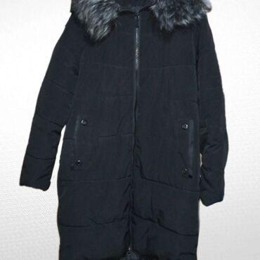 Отличная зимняя куртка! В хорошем состоянии! Подойдёт для вам вне зав