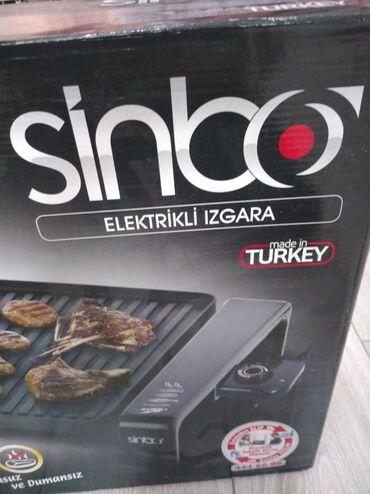 Продается новый Электро гриль Производство Турция все в коробке все в