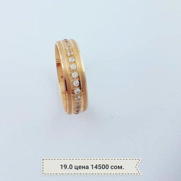 женское кольцо 19 размер в Кыргызстан: Кольцо из красного золота. 585 проба размер 19. 0