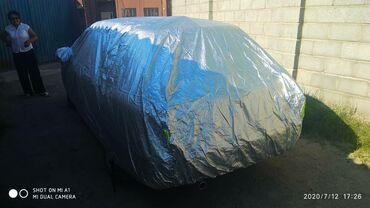 Защита для вашего авто сохраните ваш автомобиль от воздействия