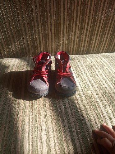 Срочно продаю Детские ботинки 21 размера в хорошем состоянии
