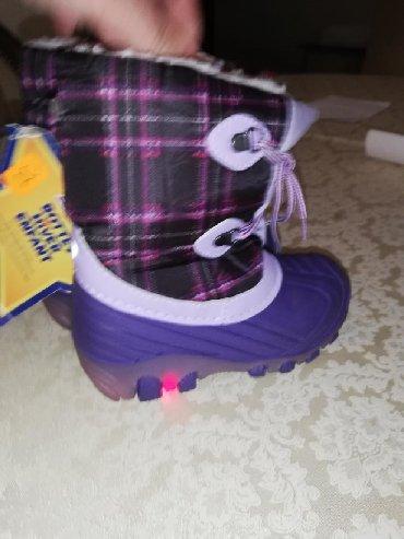 Dečije Cipele i Čizme | Pancevo: Nove svetleće cizme 26
