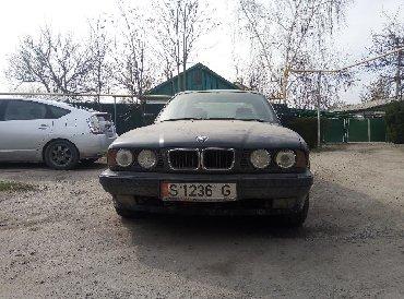 BMW в Кант: BMW 525 2.5 л. 1994 | 1 км