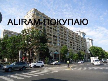 Риэлторские услуги в Азербайджан: Помогу продать выгодно вашу недвижимость! порядочность и