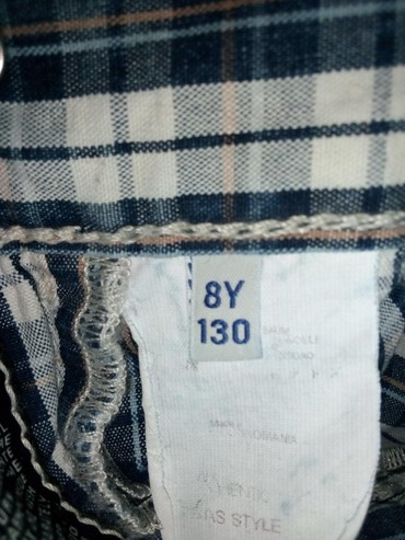 Icine-za-visinu - Srbija: Pantalone za decake za 8-9 godina