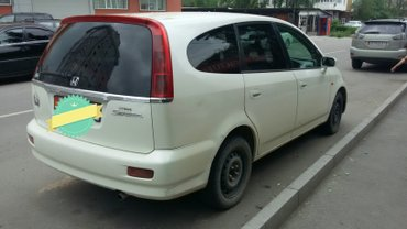Honda Stream 2002 in Бишкек
