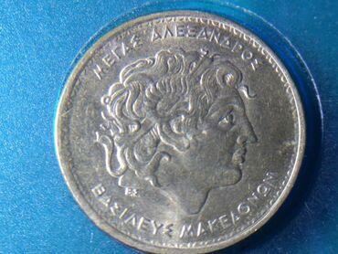 3 ΣΥΛΛΕΚΤΙΚΑ 100 ΔΡΑΧΜΕς ΤΟΥ 1994. ΒΕΡΓΙΝΑ. ΣΟΒΑΡΕς ΠΡΟΤΑΣΕΙς ΣΕ