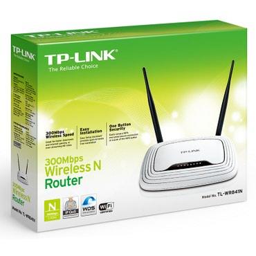 Bakı şəhərində Router Tp-Link TL-WR840N