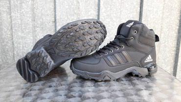 Adidas cipele - Srbija: Adidas AX Crna Boja-Model Za 2018/19-NOVO-Br. 41-46!   Adidas potpuno
