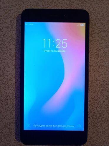26 объявлений | ЭЛЕКТРОНИКА: Xiaomi Mi4 | 16 ГБ | Черный | Сенсорный