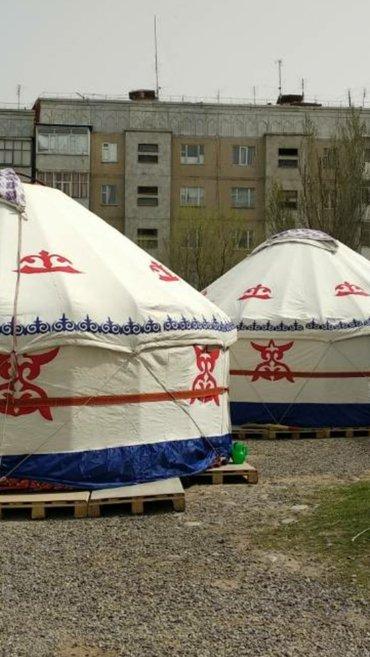 Юрты - Кыргызстан: Юрта любого типа и размеров!    Каркас из российского металла   водоне