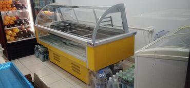 Услуги - Селекционное: Ремонт   Холодильники, морозильные камеры