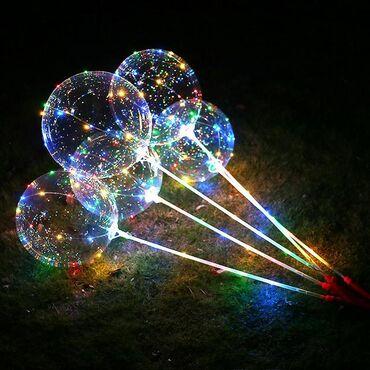 Светящиеся шарики, Бобо шарики. Оптом и в розницу. Отличное качество