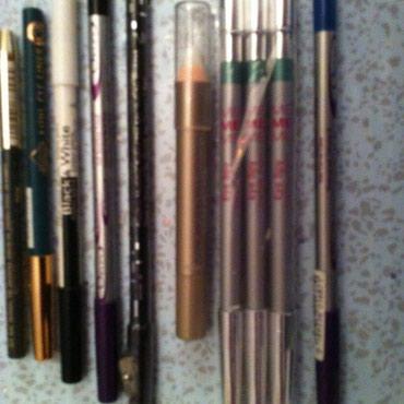Astara şəhərində карандаши для глаз на травяной основе длинные хватает на долго привезл