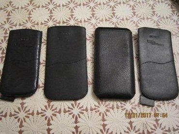 Bakı şəhərində Nokia telefonu uchun deri koburalar ,  hamisi bir yerde cemi 12 AZN