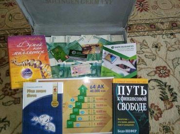 Safe Business компаниясы сиздерди жумушка в Лебединовка