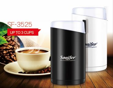 Электрическая кофемолка Sonifer SF-3525Объем: 60 г.Корпус: Нержавеющая