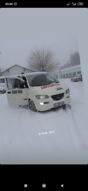 гиря с широкой ручкой в Кыргызстан: Эвакуатор | С лебедкой, С гидроманипулятором Ош