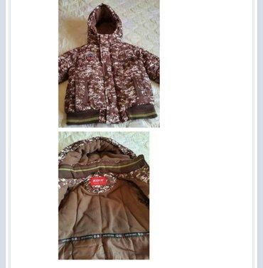 Зимний комбинезон и курточка на в Бишкек