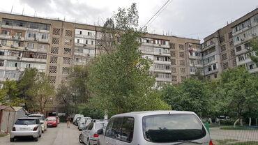продам батареи отопления в Кыргызстан: Продается квартира: 3 комнаты, 65 кв. м