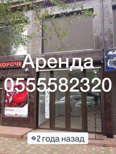тойота центр бишкек камри 70 цена in Кыргызстан   АВТОЗАПЧАСТИ: Сдам офис в центре города 70 кв\ м (правда - московская) по