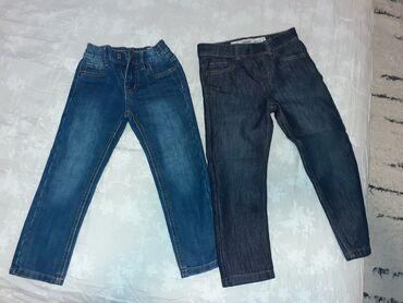 Pantalone nove iz nemacke velicina 104 i druge pise 4-5 god mislim da