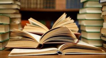 Печать книги по выгодной цене. позвоните наши цены удивять вас. в Бишкек