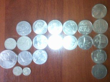 Продаю советские монеты различного номинала общим весом около 4 кг. в Бишкек