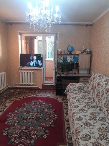 1 комнатные квартиры продажа in Кыргызстан | ПОСУТОЧНАЯ АРЕНДА КВАРТИР: 105 серия, 1 комната, 38 кв. м Не сдавалась квартирантам, Животные не проживали