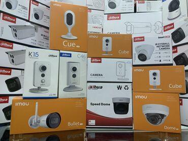 установить лалафо в Кыргызстан: Wi-Fi и стационарные камеры видеонаблюдения в офис, магазин и частный