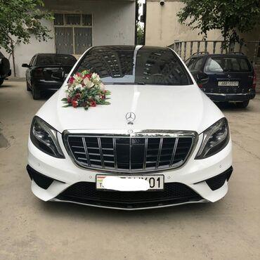 62 объявлений   ТРАНСПОРТ: Mercedes-Benz S 350 3.5 л. 2007   200000 км